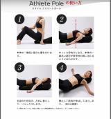 「モニプラの新着モニター募集:6/13」の画像(4枚目)