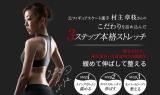 「モニプラの新着モニター募集:6/13」の画像(3枚目)