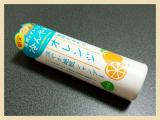 石澤研究所★植物生まれのオレンジ涼やか地肌シャンプーの画像(1枚目)