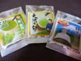 荒畑園の自慢の上級深むし茶3煎 を楽しんでみましたの画像(1枚目)