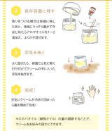 *° 自然素材の手作り無添加コスメ♡日本みつばちの蜜蝋(みつろう)ハンドクリームキット°*の画像(6枚目)