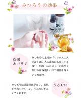 *° 自然素材の手作り無添加コスメ♡日本みつばちの蜜蝋(みつろう)ハンドクリームキット°*の画像(13枚目)