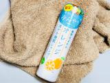 石澤研究所 植物生まれのオレンジ涼やか地肌シャンプーの画像(1枚目)
