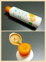 石澤研究所★植物生まれのオレンジ涼やか地肌シャンプーの画像(2枚目)