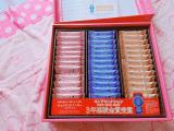 ☆チョコサンドクッキー「メルヴェイユ」☆の画像(3枚目)