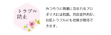 *° 自然素材の手作り無添加コスメ♡日本みつばちの蜜蝋(みつろう)ハンドクリームキット°*の画像(14枚目)