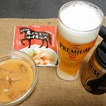 #ホシサン #ホシサンレシピ #馬ホルモン #ホルモン煮込み #味噌 #九州 #熊本 #monipla #九州熊本の味噌醤油醸造元ホシサンファンサイト参加中 #カクテルビールサーバー#ビールのお供…のInstagram画像