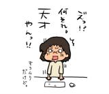 ケーキ食べ放題の必勝法っ!!!の話。の画像(6枚目)