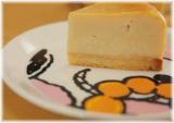 マクロビオティックケーキ おとふけ豆腐ケーキの画像(3枚目)