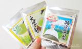 【静岡県産こだわりの上級深むし茶3煎】口コミレビュー!簡単おいしいお茶の淹れ方も紹介!の画像(1枚目)