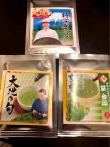 おためし♪静岡県産のこだわりの上級深むし茶3煎の画像(1枚目)