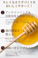 「無添加生はちみつ「メヴェダハニー」」の画像(5枚目)