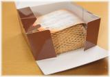 マクロビオティックケーキ おとふけ豆腐ケーキの画像(6枚目)