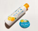 植物生まれのオレンジ涼やか地肌シャンプー♡の画像(1枚目)