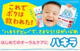 【1歳半からハキラだね♪】歯磨き後のご褒美作戦(^v^)♪の画像(1枚目)