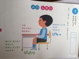 「おうちレッスンシリーズ ひらがな カタカナ」の画像(2枚目)