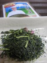 【モニター】静岡県産のこだわりの上級深むし茶3煎の画像(4枚目)