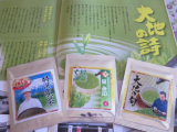 【モニター】静岡県産のこだわりの上級深むし茶3煎の画像(2枚目)