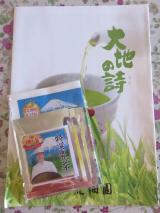 【モニター】静岡県産のこだわりの上級深むし茶3煎の画像(1枚目)
