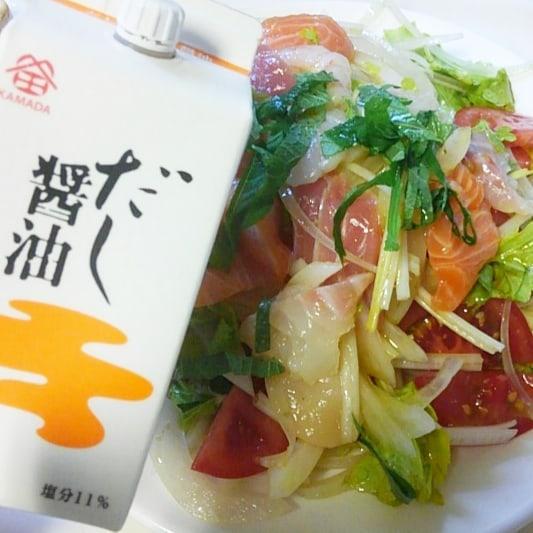 口コミ投稿:とても美味しくて便利なだし醤油、今夜は野菜たっぷりのカルパッチョにしました😊🎶用…