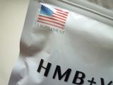 高単位のHMB!たのしくけんこうダイエット ♡ HMB+VD3  3g × 31日分【2】の画像(2枚目)