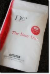 【糖活ダイエット】 D.U.O. ザ イージーダイエット その①の画像(2枚目)