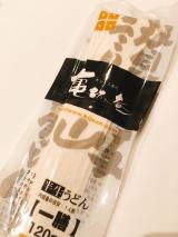 亀城庵の美味しいおうどん☆の画像(3枚目)