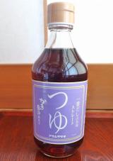 【アサムラサキ】かき醤油仕立てつゆストレート、使い勝手いいわの画像(1枚目)