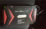 車での外出に快適子育て♩ 正弦波インバーター 300W - ゆずのバカヤロー、16年の画像(2枚目)