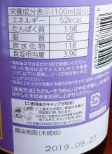 【アサムラサキ】かき醤油仕立てつゆストレート、使い勝手いいわの画像(5枚目)