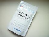 高単位のHMB!たのしくけんこうダイエット ♡ HMB+VD3  3g × 31日分【2】の画像(6枚目)