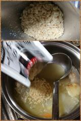 「さらさら『和風クリームシチュー・銀のクリームシチュー』の素で簡単ご飯」の画像(2枚目)