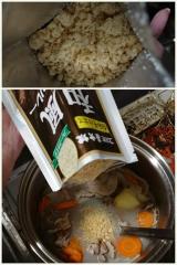 「さらさら『和風クリームシチュー・銀のクリームシチュー』の素で簡単ご飯」の画像(5枚目)