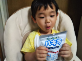 子どもがお気に入りの『ハキラ リンゴ味』の画像(3枚目)