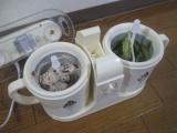 あずきと抹茶(^^♪ 2種の和風豆乳シャーベットの画像(2枚目)
