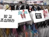♡韓国DAISOレポ〜雑貨編〜✩*.゚の画像(16枚目)
