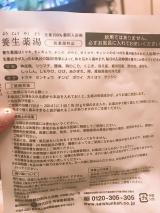 ♡韓国DAISOレポ〜雑貨編〜✩*.゚の画像(3枚目)