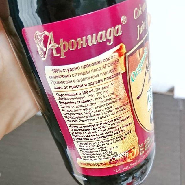 口コミ投稿:有機アロニア100%果汁300ml 1,100円(税抜)中垣技術士事務所有機アロニア100%果汁を…