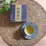 朝から忙しい1日だった(´Д`ι)頂いた #純藍茶 でホッと一息。✳︎国産タデ藍の葉と茎のみを使用した、100%藍の #健康茶 です。✳︎風邪、インフルの予防にオススメ。口内炎…のInstagram画像