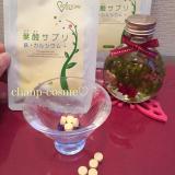 口コミ記事「【VEGESTORY葉酸サプリ鉄・カルシウム+】」の画像