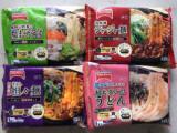 【テーブルマーク】麺がスゴい2018年春汁なし麺4食お試し!/シロさんの投稿