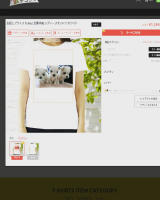 デコプリ様の「かわいいペット写真」でオリジナルTシャツの画像(3枚目)