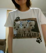 デコプリ様の「かわいいペット写真」でオリジナルTシャツの画像(5枚目)
