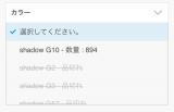 ♡アメトピ掲載御礼&CLIOさっしーカラーを100円で買う方法✩*.゚の画像(5枚目)