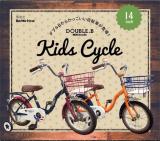 娘 4歳8ヶ月〜9ヶ月 自転車、はじめました( ˊ̱˂˃ˋ̱ )の画像(1枚目)