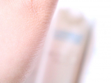 「ジェイエステティック クリューベル プラチナCL UVホワイトニングエッセンス」の画像(6枚目)