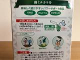ウマい抹茶味で筋肉キープ!!雪印ビーンスターク・プラチナミルクの画像(5枚目)