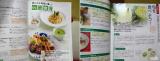 「☆ 海の精ショップさん 季節の野菜に!海の精 浅漬けのもと(液体タイプ)  新鮮な野菜を手軽に美味しく! ①」の画像(3枚目)