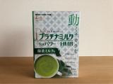 ウマい抹茶味で筋肉キープ!!雪印ビーンスターク・プラチナミルクの画像(2枚目)