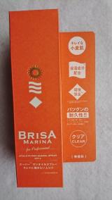 § BRISA MARINA サンオイルスプレー §の画像(2枚目)
